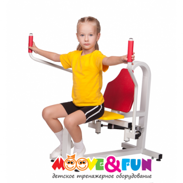 Баттерфляй тренажер детский MF-E05