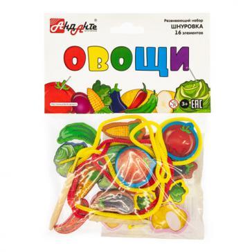 Развивающий набор шнуровка Овощи 16эл. Д005а
