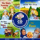 Сборник сказок на английском языке + CD Уровень 2 (голубой)