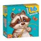 Maxi puzzle. Енотик 2395