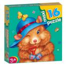 Maxi puzzle. Хомячок 2291