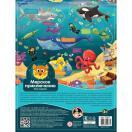 Игра настольная ходилка Морские приключения 02937