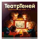 Игра настольная Театр Теней на столе 04030