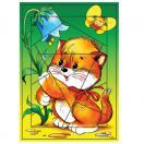 Колокольчик (котенок)