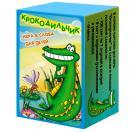Крокодильчик-карточки для игры в слова 7096