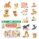 MAG-RUS Набор  Домашние животные и их детеныши  24 эл NF1013