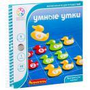 Умные утки - магнитная игра для путешествий ВВ1891