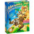 Настольная семейная игра Обезьянки-акробатки Ф77173