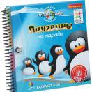 Пингвины на параде - магнитная игра для путешествий ВВ1350