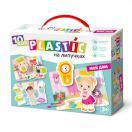 Пластик на липучках Мой дом 03819