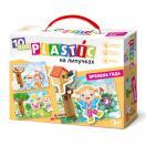 Пластик на липучках Времена года 03754