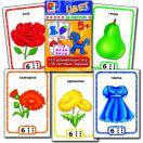 Игры с карточками. Цвет С-915