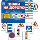 Знаки на дорогах С-710